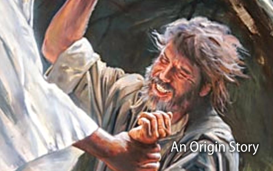 An origin story